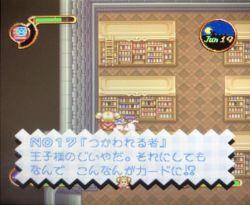 card_17.jpg