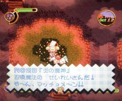 card_23.jpg