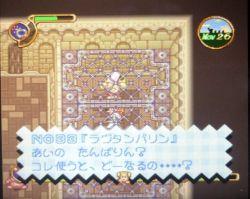 card_33.jpg