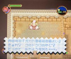 card_40.jpg